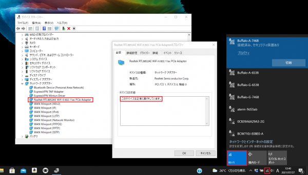 スクリーンショット_PCを初期状態に戻すときは「個人ファイル、アプリ、設定をすべて削除する」_s