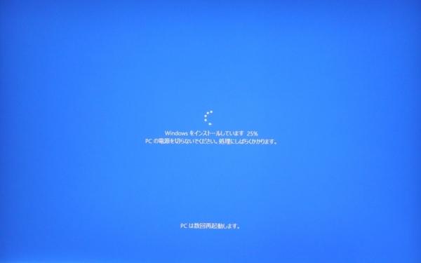 【動画1】HP Pavilion Aero 13-be_リカバリー_0G1A0703_9_数回起動