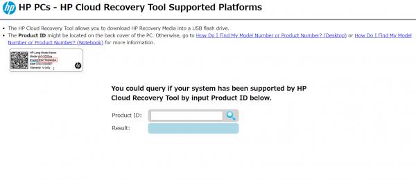 スクリーンショット_HP PCs - HP Cloud Recovery Tool Supported Platforms