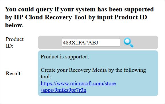 Product ID_サポートアシスタント_サポート対象_01_tw