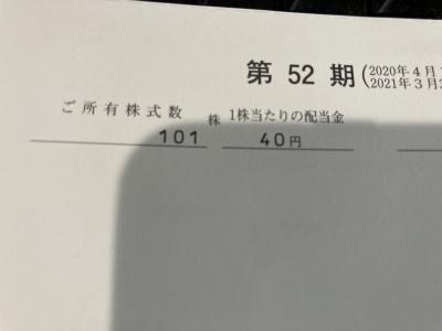 2021-06-19近鉄クスプレス