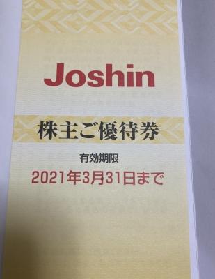 2021-02-27ジョーシン 端株