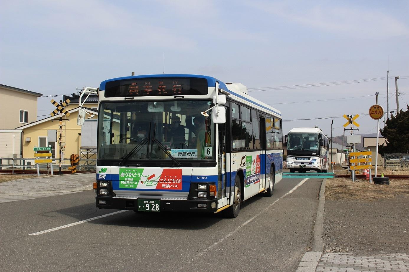 日高本線代行バス→転換バスa02