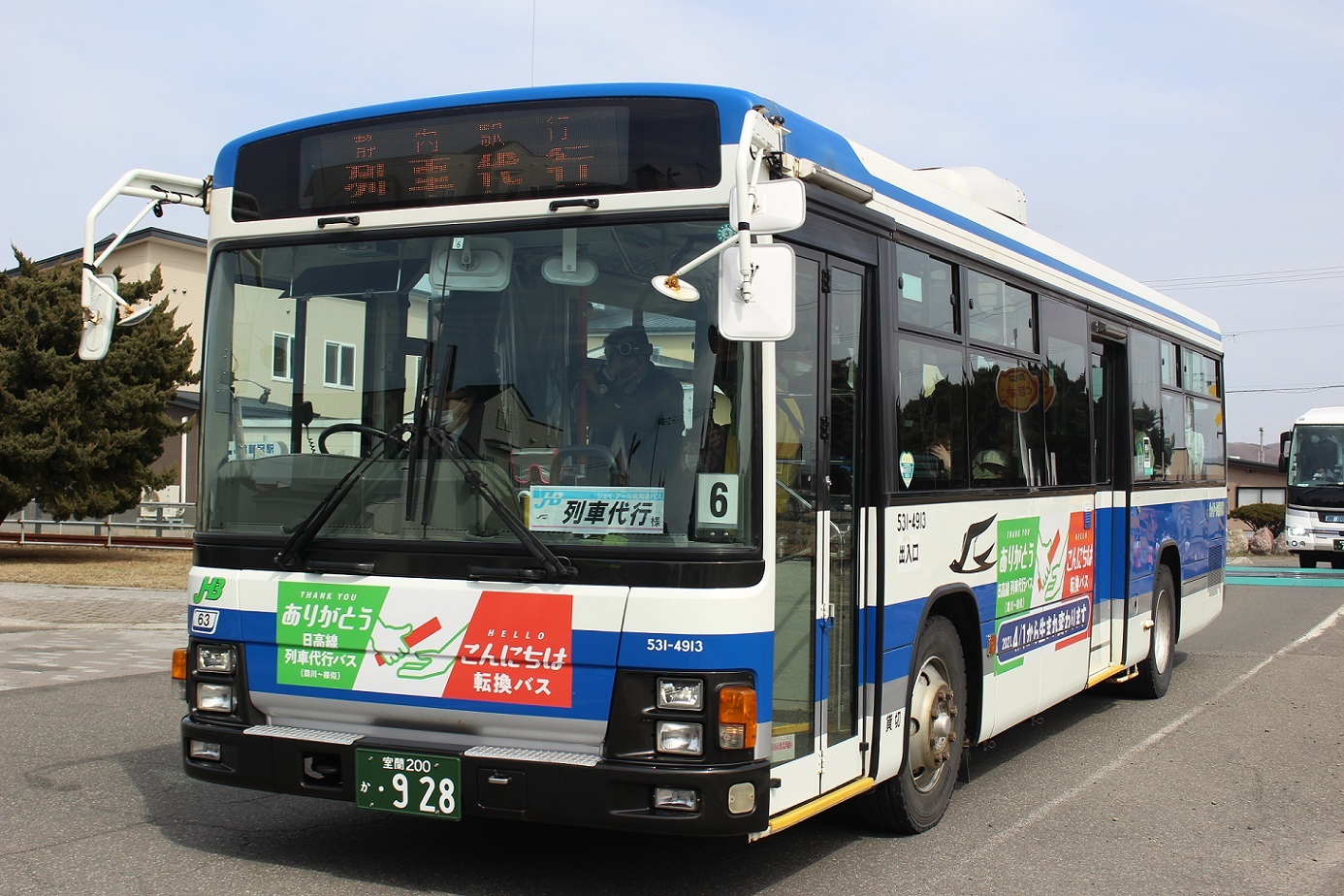 日高本線代行バス→転換バスa03