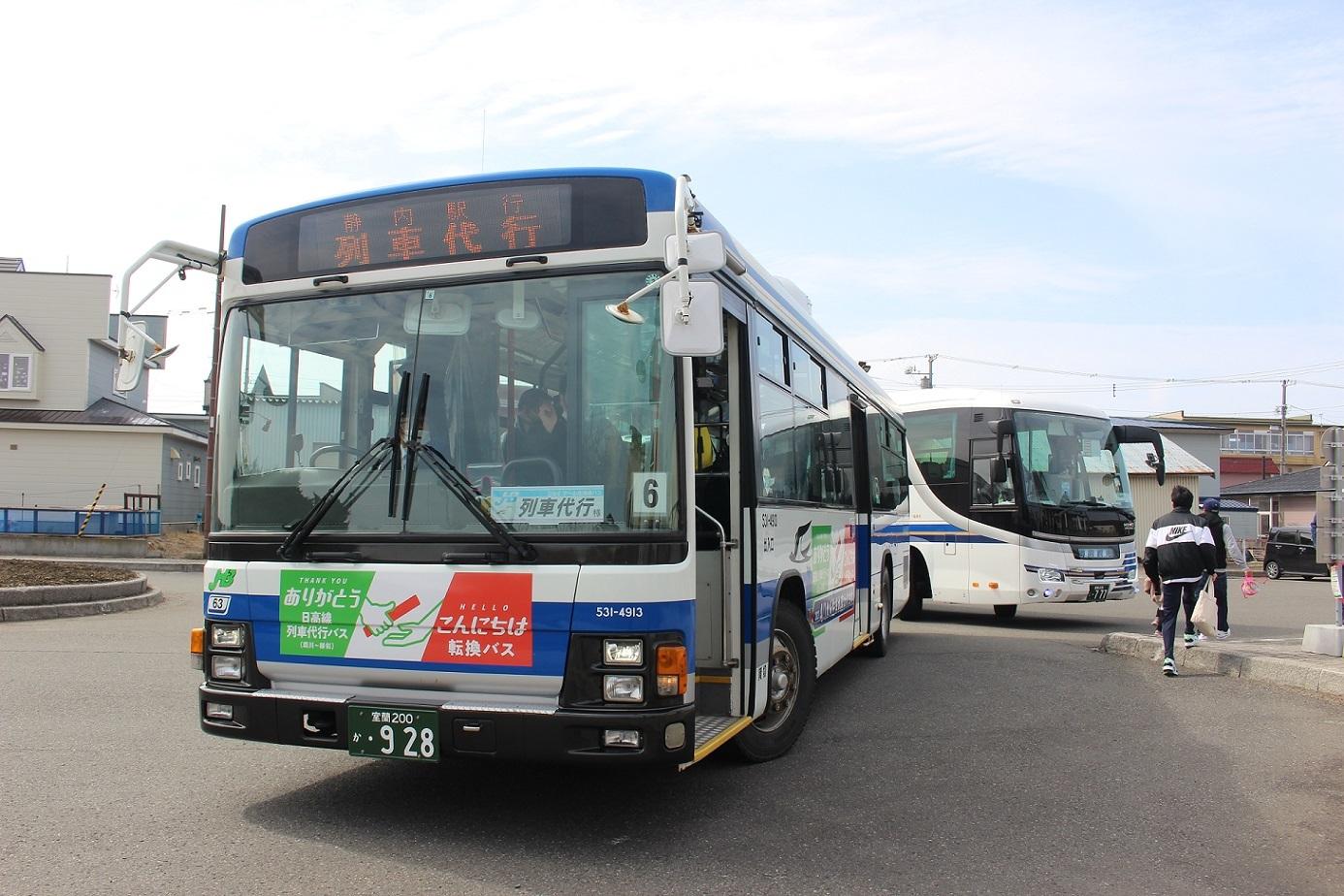 日高本線代行バス→転換バスa04