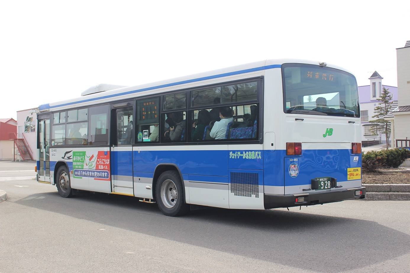 日高本線代行バス→転換バスa06