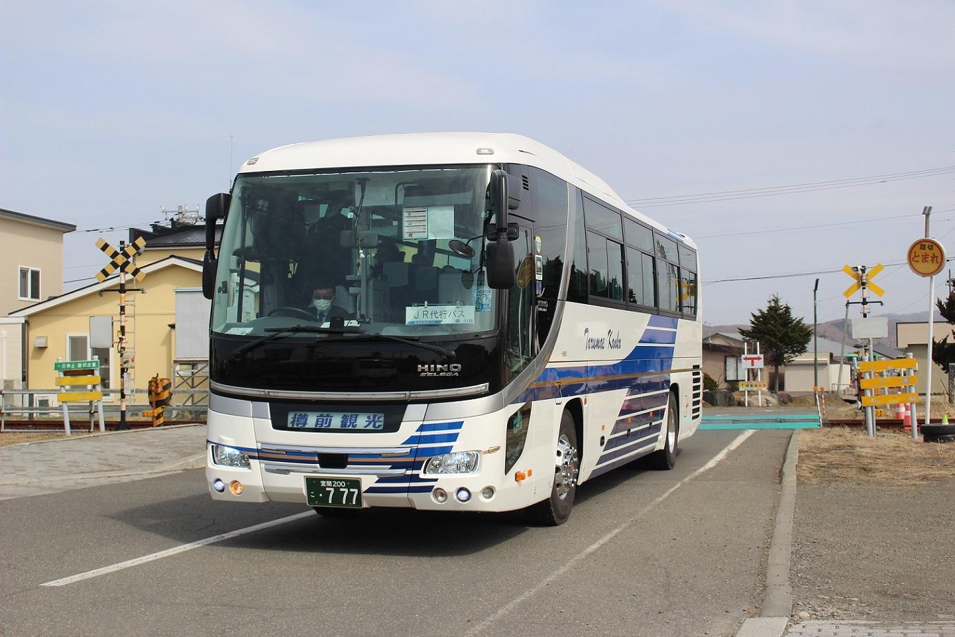 日高本線代行バス→転換バスa10