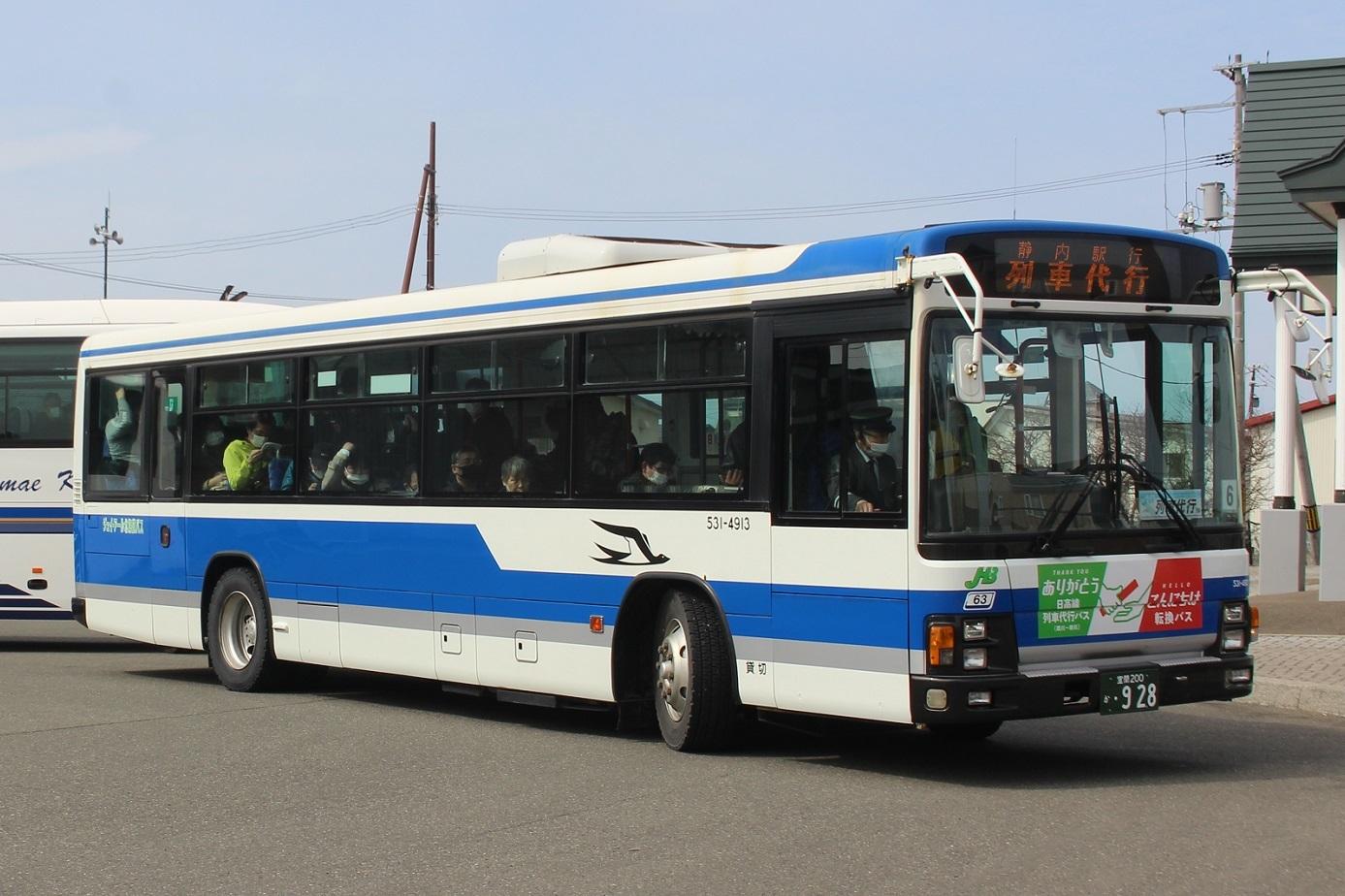 日高本線代行バス→転換バスa14