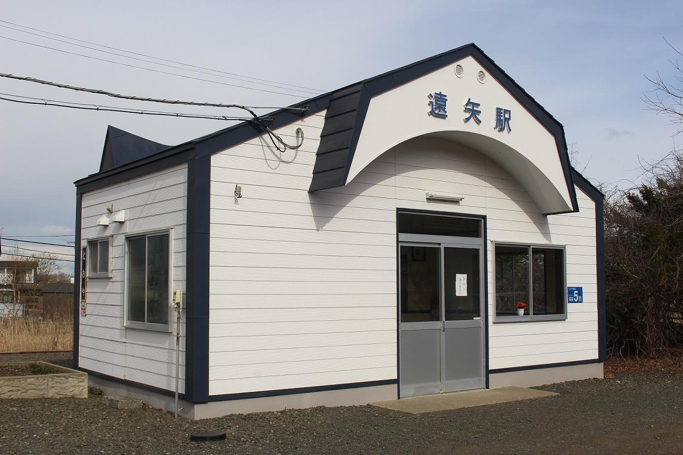 遠矢駅a03