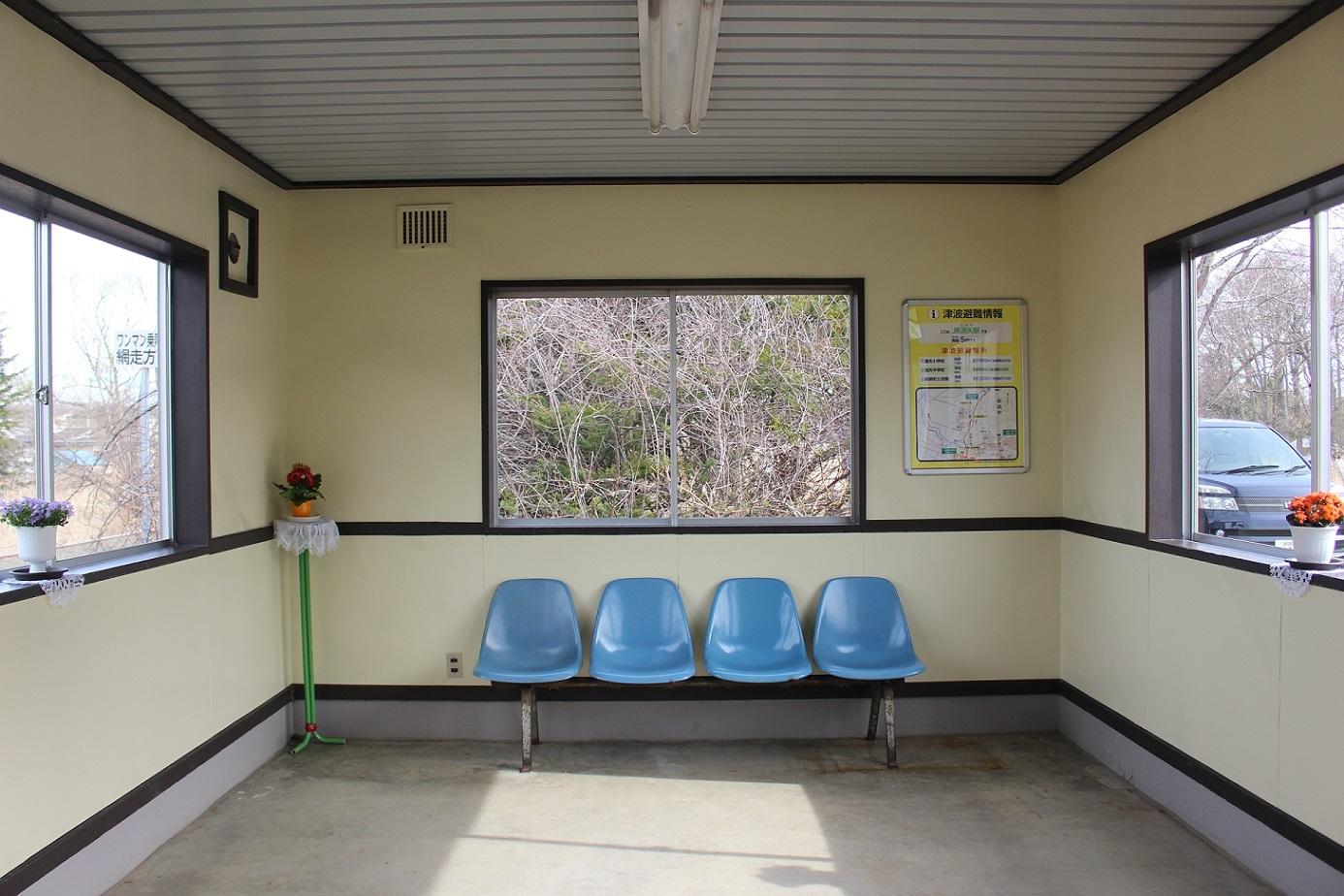 遠矢駅a07