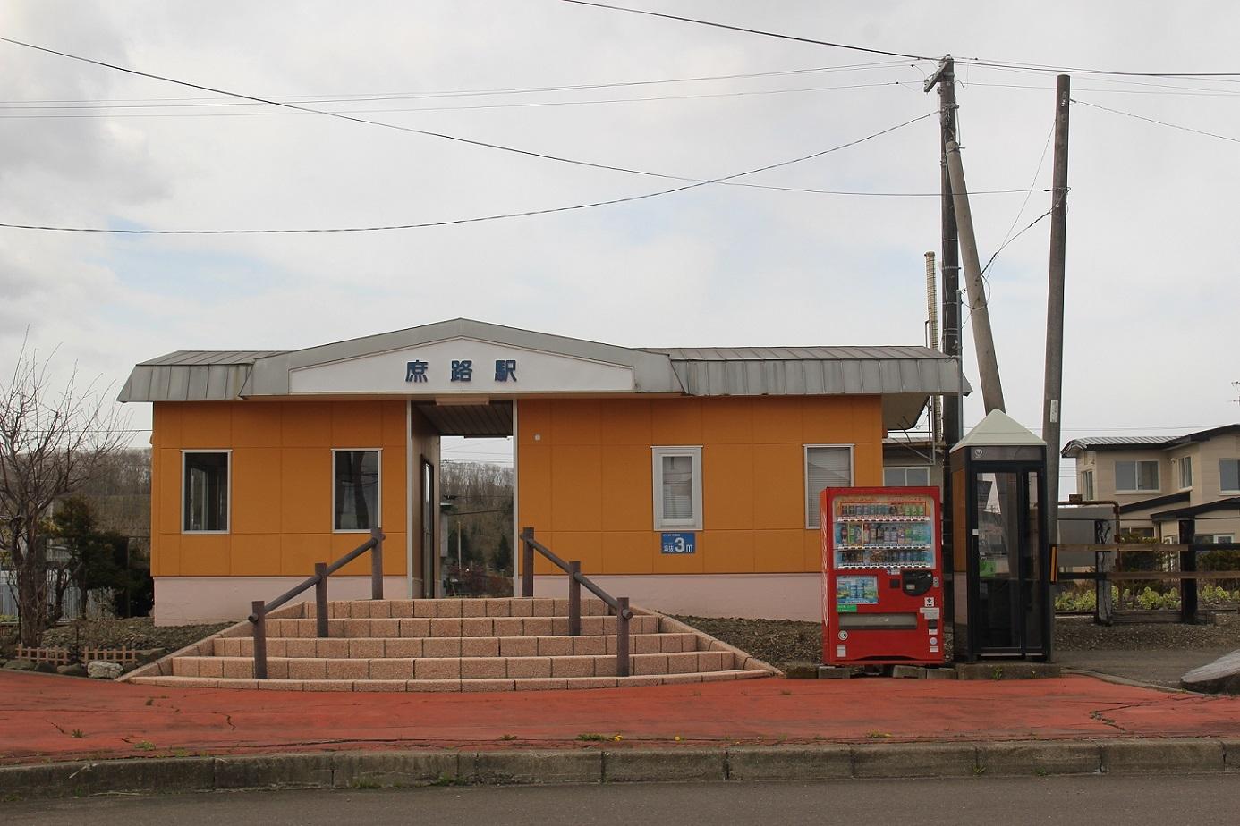 庶路駅a02