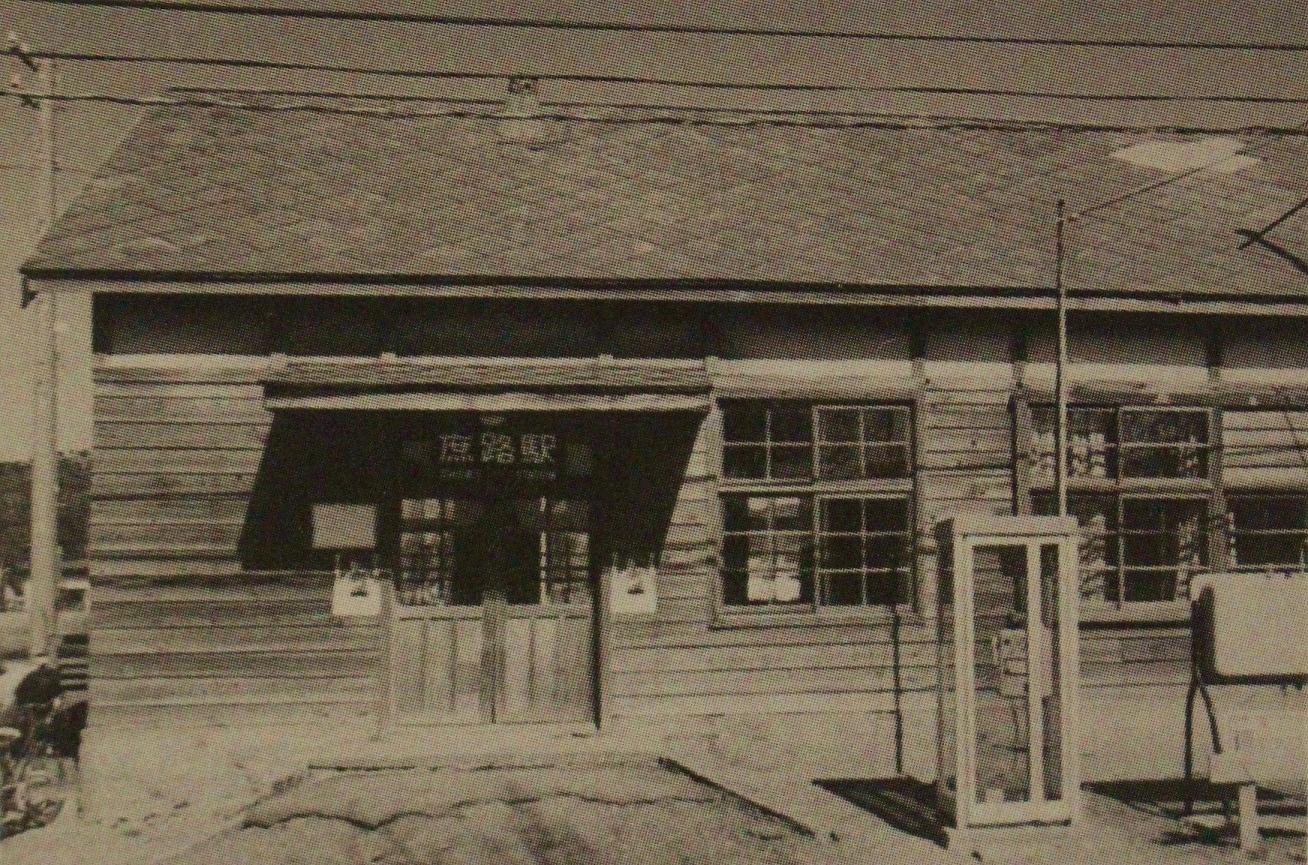 庶路駅a01