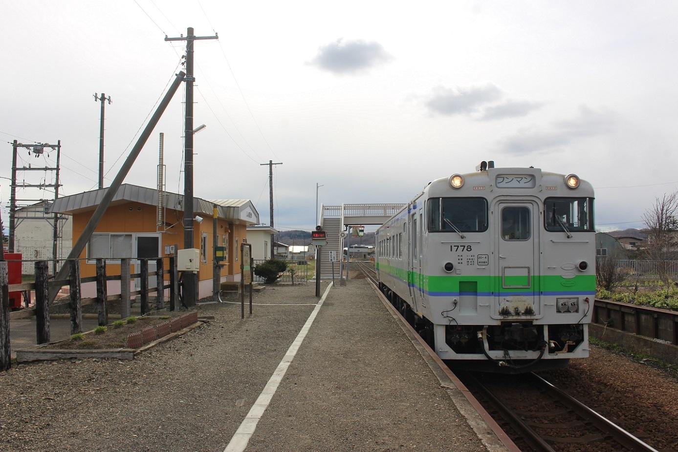 庶路駅a27