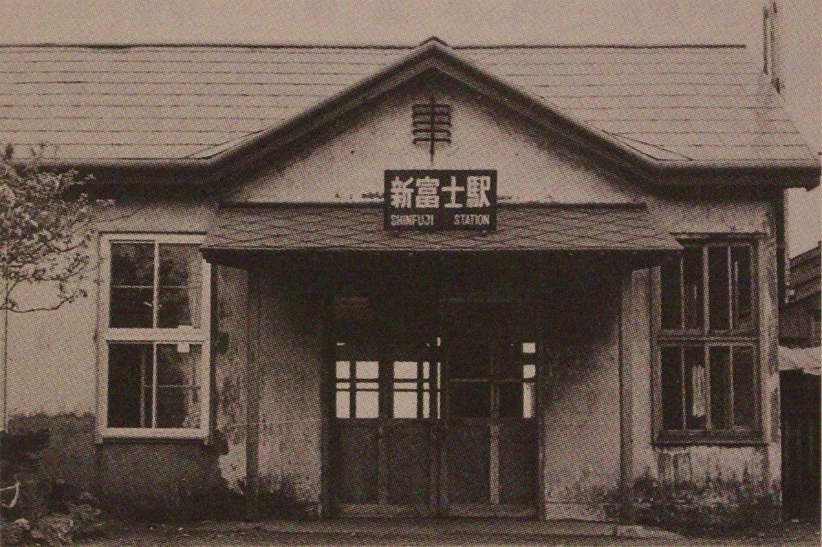 新富士駅・釧路貨物駅a01