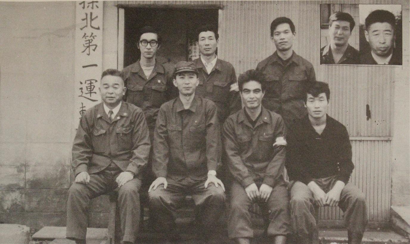 岩見沢駅操北第一運転事務室a01