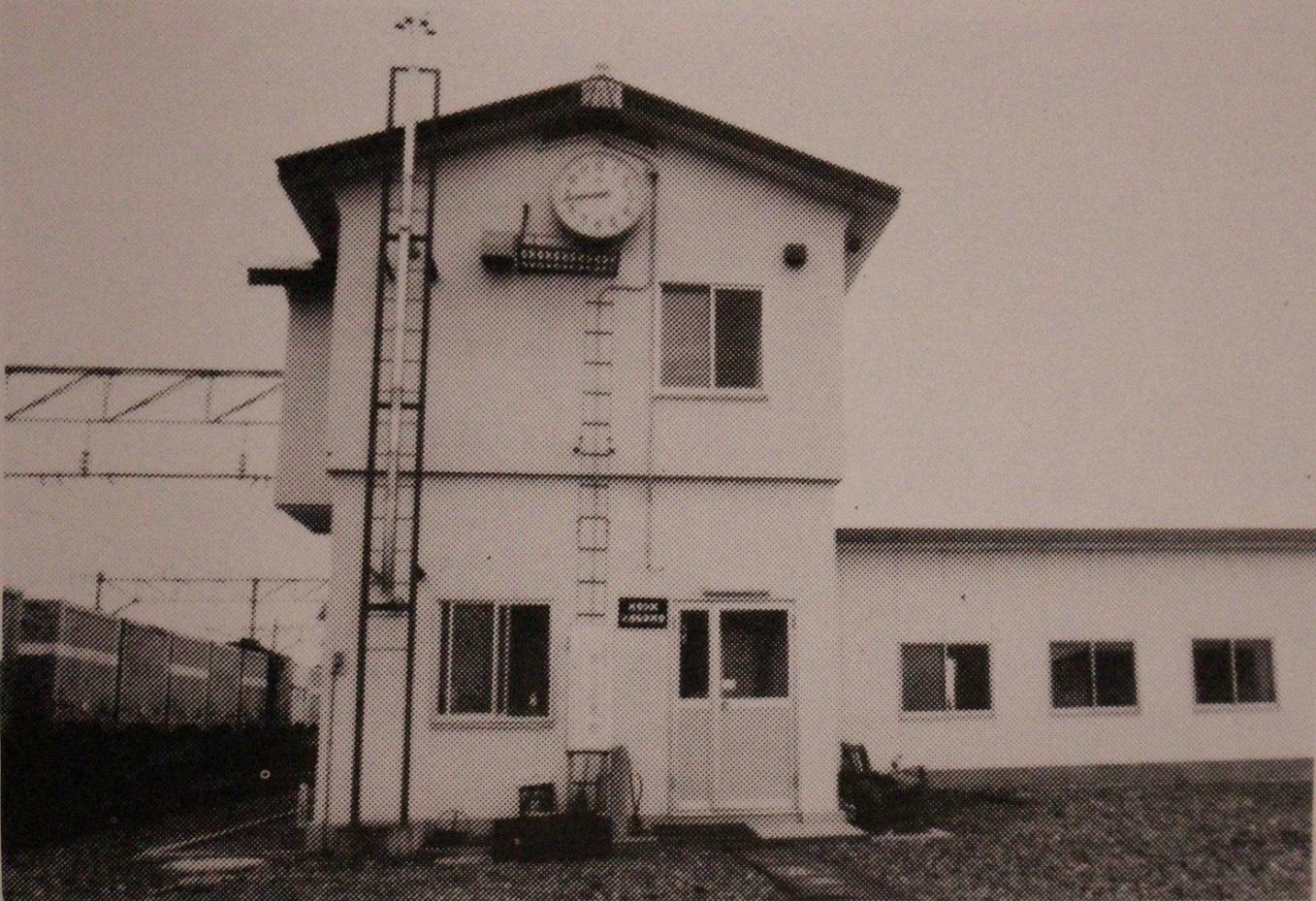 岩見沢駅岩北運転事務室a01