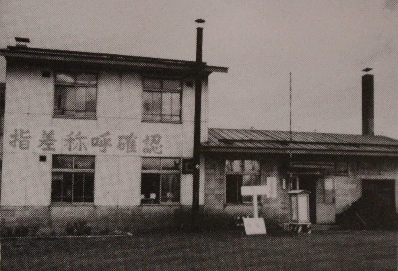 岩見沢駅東運転事務室a01