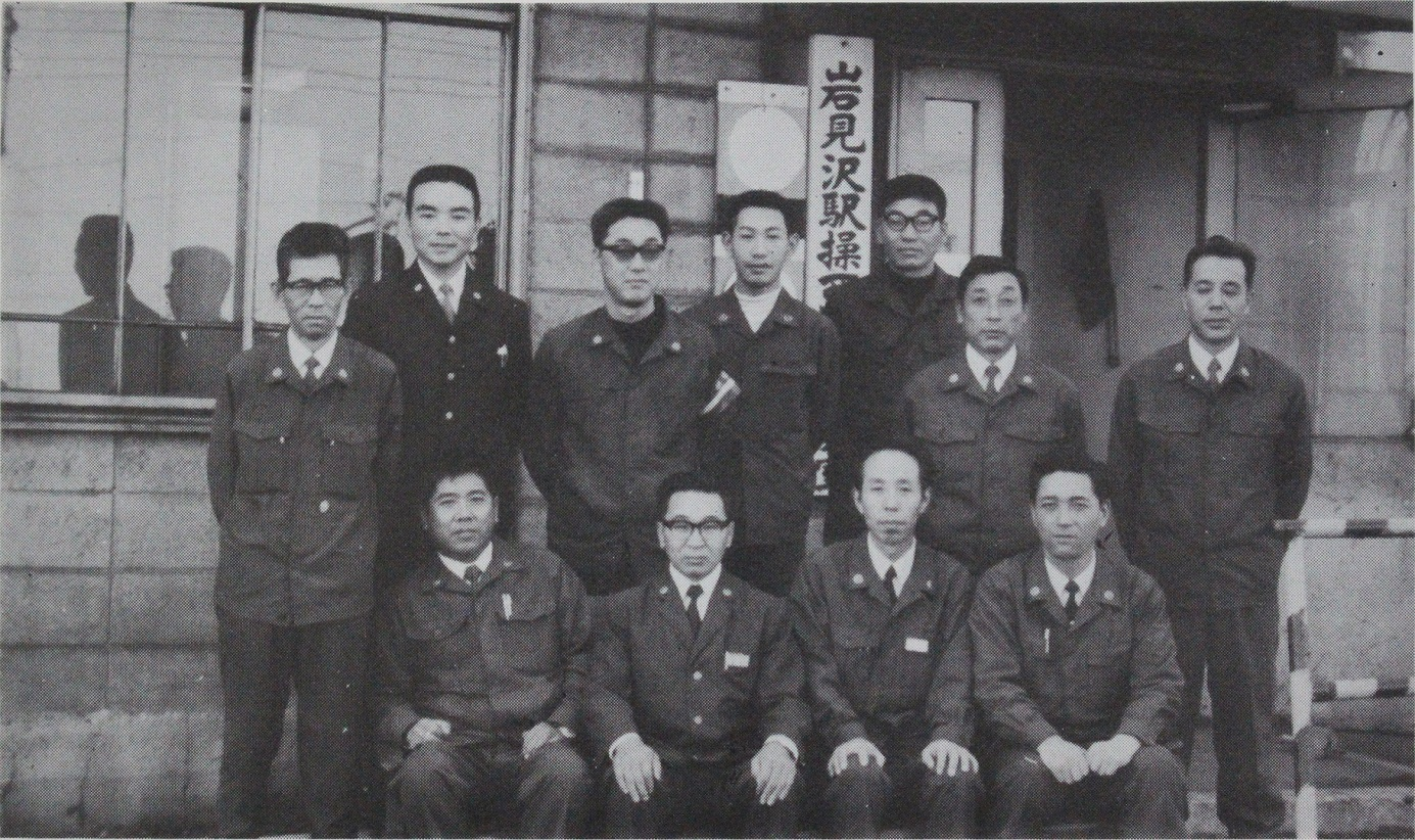 岩見沢駅操西運転事務室a02