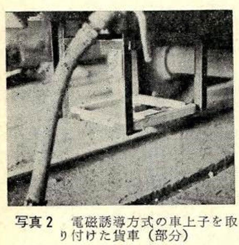 1970-02 国鉄線(s45) 41より引用2