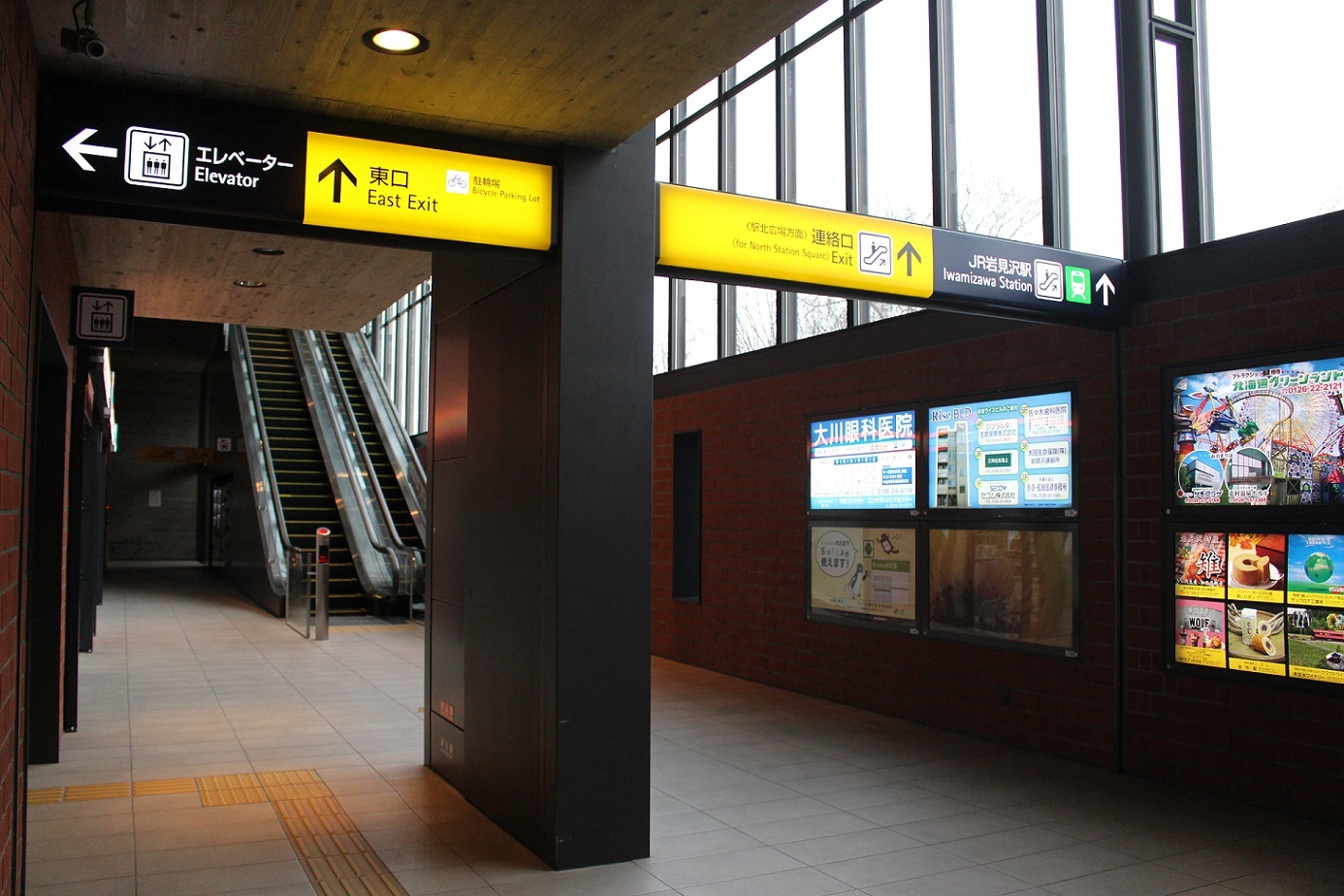 岩見沢駅a119
