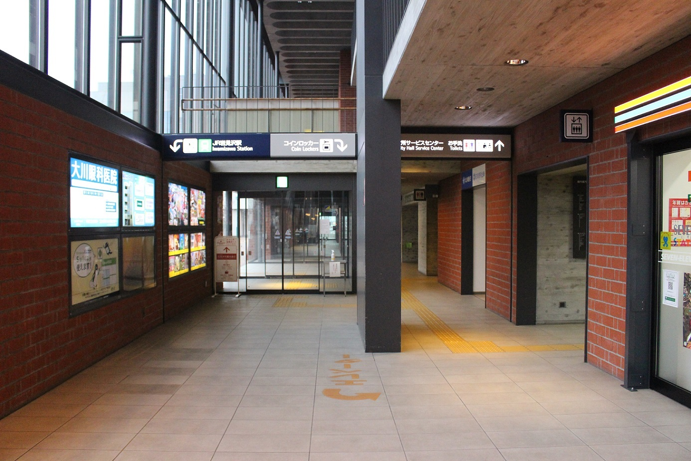 岩見沢駅a121