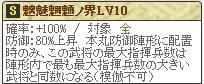 宇喜多Lv10
