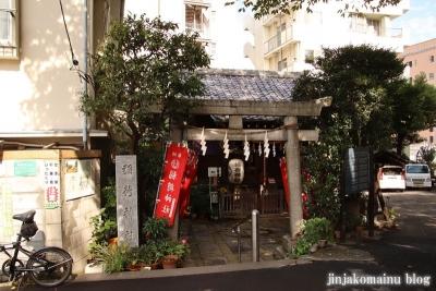 腰掛稲荷神社  文京区目白台1