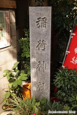 腰掛稲荷神社  文京区目白台2
