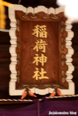 腰掛稲荷神社  文京区目白台8