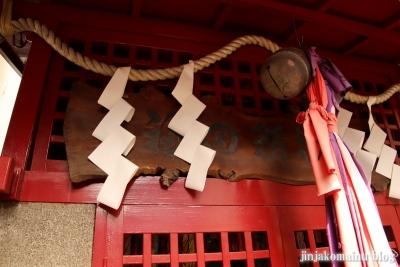 福田稲荷神社 文京区大塚10