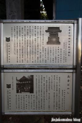 氷川神社  入間市高倉5