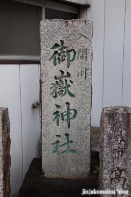 御嶽神社  狭山市笹井2