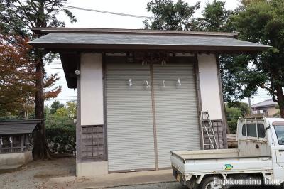 豊受大神 藤沢市菖蒲沢12