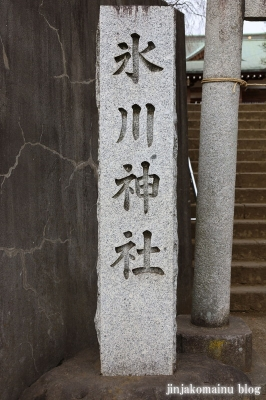 門前氷川神社  東久留米市氷川台2