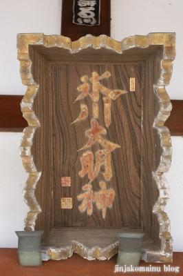 門前氷川神社  東久留米市氷川台6