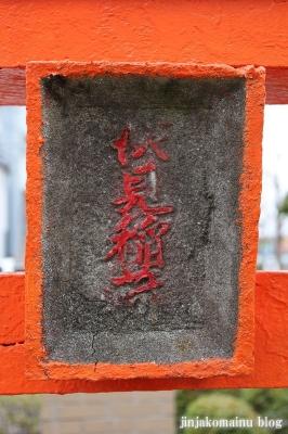 伏見稲荷神社 西東京市西原町3