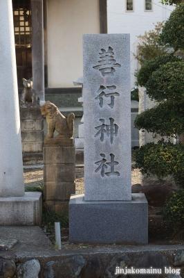 善行神社 藤沢市善行2