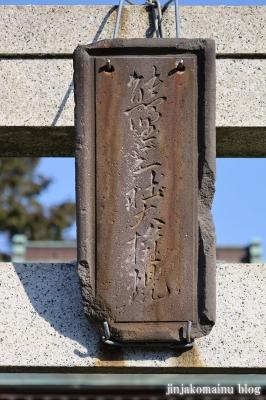 市杵島神社 藤沢市大庭3
