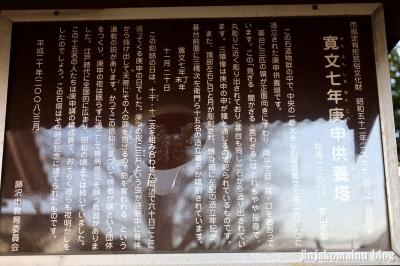 御霊神社 藤沢市羽鳥16