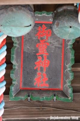 御霊神社 藤沢市羽鳥11