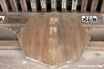 柄沢神社 藤沢市柄沢13