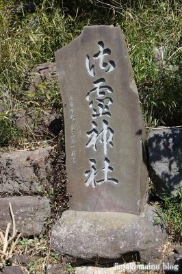 宮前御霊神社 藤沢市宮前3