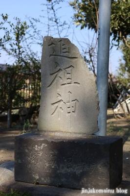 賀来神社 藤沢市鵠沼藤が谷8
