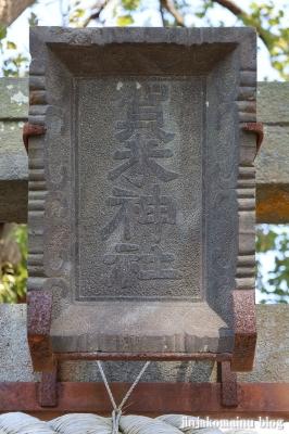 賀来神社 藤沢市鵠沼藤が谷16
