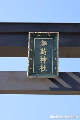 諏訪神社 藤沢市辻堂元町2