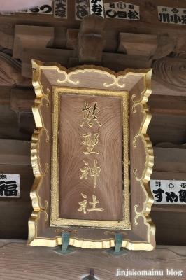 熊野神社 茅ヶ崎市小和田6