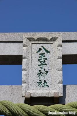 八王子神社 茅ヶ崎市菱沼4