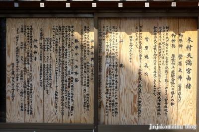 八王子神社 茅ヶ崎市本村13