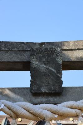 八王子神社 茅ヶ崎市本村4