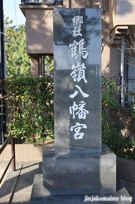 鶴峰八幡宮 茅ケ崎市浜之郷3